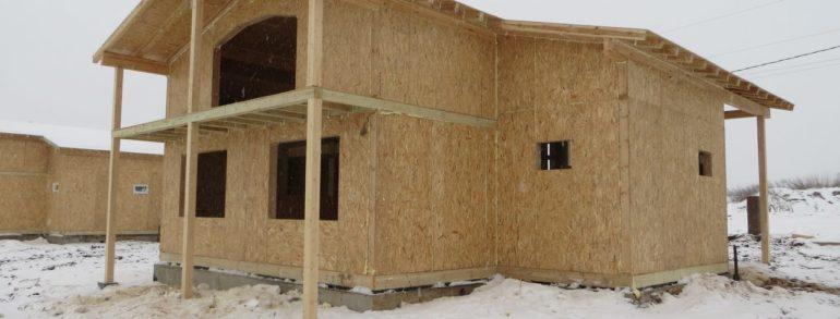 Строительство каркасного дома №1