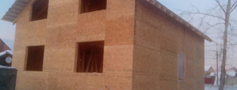 Строительство каркасного дома №2