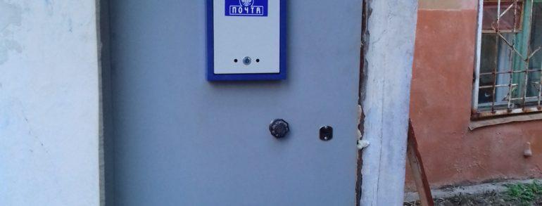 Изготовление и установка входной двери ( ул. Московская )